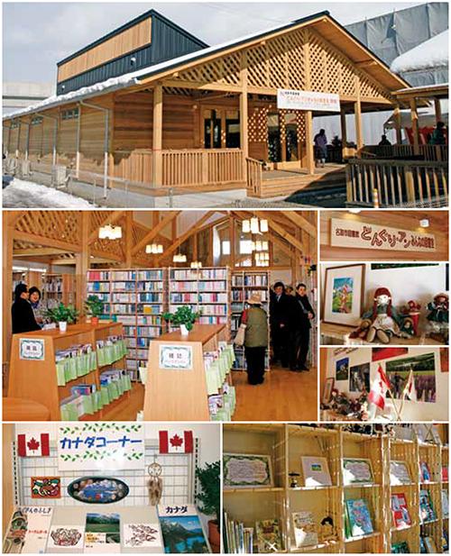 名取市図書館「どんぐり・アンみんなの図書館」がオープン