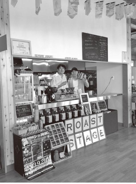 メイプル館内には人気のカフェ「ROAST STAGE」もオープンしました。