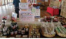 ゆりあげ港朝市で取り扱っている商品を多数取り揃えております。